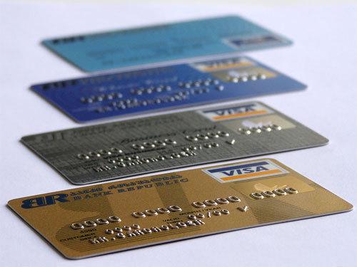 Осторожно - кредитные карты!