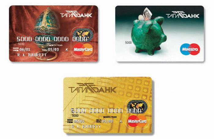 Какие бывают кредитные карты?