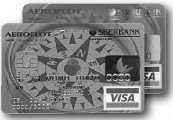 Банковская mastercard карта Санкт-Петербург доставка
