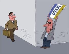 Такие опасные бесплатные кредитки