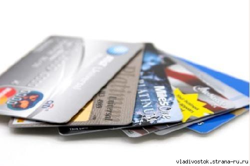 Где и как безопасно использовать кредитные карты в России