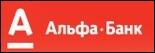 Альфа - Банк