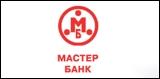 Мастер - Банк