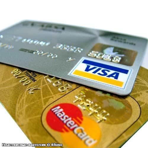 кредитные карты статьи