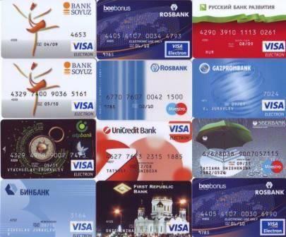 Кредитные карты - выгоды и риски пластиковых карт