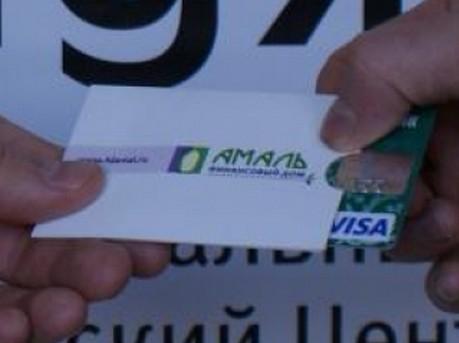 кредитки шариат, ислам пластиковая карта, деньги ислам