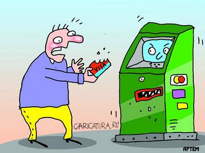 Анекдоты и прикольные картинки про кредитки