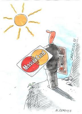 Анекдоты и прикольные картинки про банковские карты