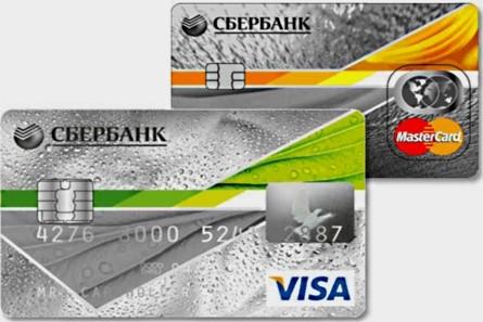 виза кредит моментум сбербанк восточный банк челябинск онлайн заявка на кредитную карту оформить