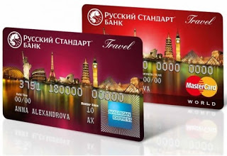 Нам навязывают банковские карты