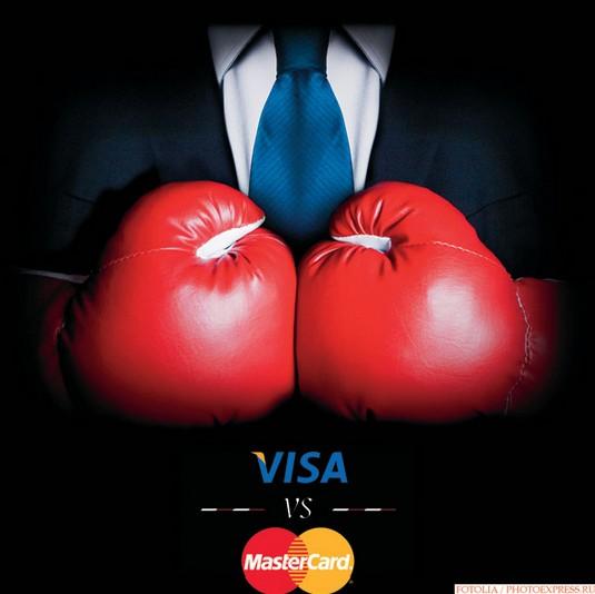 Противостояние Visa и MasterCard