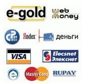 Электронные деньги vs кредитки - противостояние века
