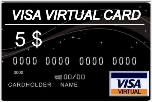 Виртуальная кредитная карта Visa Virtual