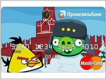 карты с Angry Birds