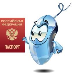 Документы, необходимые для оформления кредитной карты