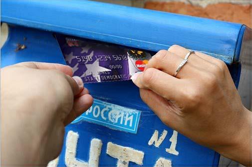 Почта России готовится к совместным проектам с MasterCard