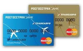 РОСГОССТРАХ БАНК обновил тарифы в линейке банковских карт