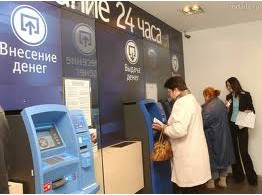 В банкоматах с cash-in МДМ Банка появилась возможность пополнения карт Visa любых банков РФ