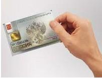 За пользование УЭК вместо граждан расплатятся банки
