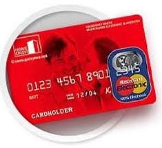 Хоум Кредит Банк кредитка