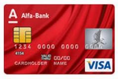 Альфа-Банк получил награду компании Visa по итогам 20011 года