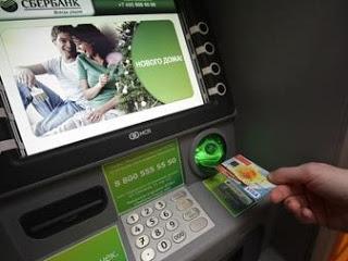 Полтриллиона долгов на картах