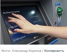 Региональные управления ЦБ меняют правила установки банкоматов