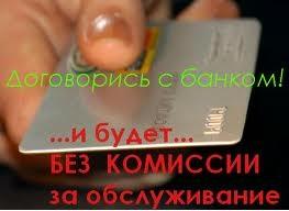 Сколько кредиток - столько и кредитов