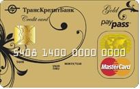 Транскредитбанк начинает выпуск бесконтактных карт MasterCard
