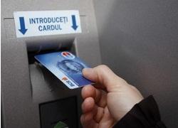 В Екатеринбурге сотрудники полиции изобличили мошенников, орудовавших с банковскими картами