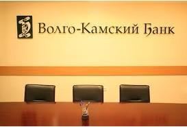 Волго-Камский Банк присоединился к платежной системе Visa