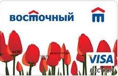 Восточный Экспресс Банк ввел льготный период по кредитной карте «Первая»