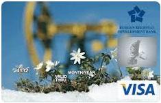 ВБРР предлагает виртуальные карты Visa для оплаты покупок в Интернете