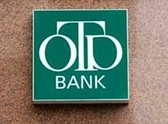 Кредитные и дебетовые карты ОТП банка