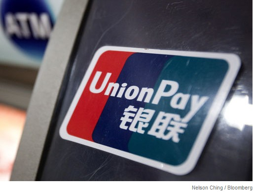 Citigroup выпустил первые кредитные карты в Китае
