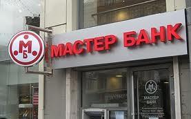 Пополнение карт Union Pay в банкоматах Мастер-Банка