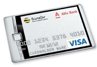 все банки в томске где можно взять потребительский кредит