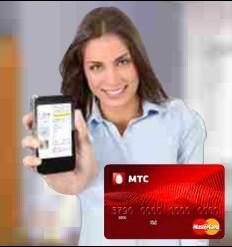 МТС Банк запустил перевод денег по номеру карты при помощи телефона