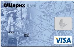 Новый карточный продукт Банка ЦЕРИХ