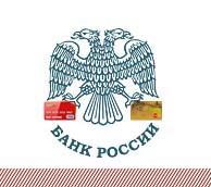 ЦБ: количество банковских карт в России превысило 220 млн