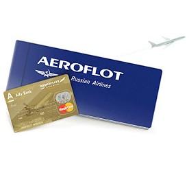 Впервые кредитная карта «Aeroflot — MasterCard — АЛЬФА-БАНК» с бесплатным первым годом обслуживания