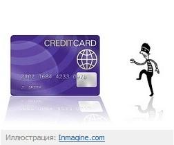 Если грабитель неожиданно застает вас у банкомата с картой...