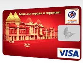 """Банк""""Акцепт"""" выпустил кобрендинговую карту совместно с программой лояльности""""Золотая Середина"""""""