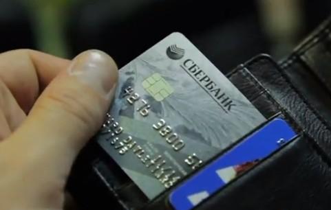 Как меняется Сбербанк банкоматы и скимминг