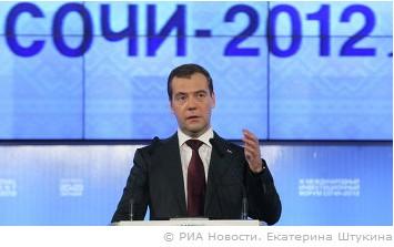 Медведев считает очень важным создание электронной карты гражданина РФ