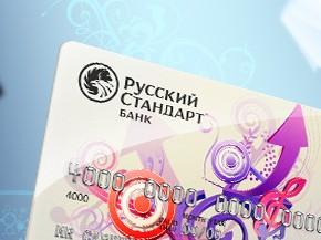 «Русский Стандарт» запускает карты Discover с 2013 года