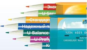 «Юниаструм Банк» предложил новую линейку банковских карт