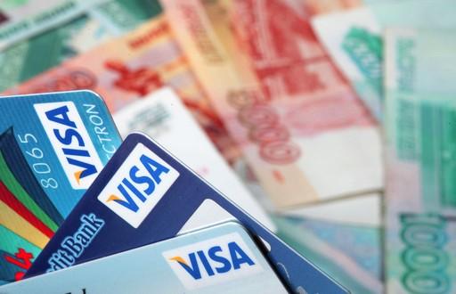 Visa против мошенничества по банковским картам