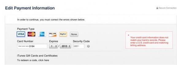 Как привязать QiWi Visa Virtual к App Store