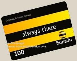 Билайн планирует выпустить банковские карты
